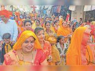 भागवत कथा सुनें और गोकर्ण को दिए संस्कार का करें अनुकरण: शास्त्री|छतरपुर (मध्य प्रदेश),Chhatarpur (MP) - Dainik Bhaskar