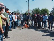 ABVP ने किया प्रदर्शन, सरकार पर आरोप- लाइब्रेरियन भर्ती परीक्षा में पेपर आउट होने की जांच लटकाई, दोषियों को जल्द गिरफ्तार किया जाए|जयपुर,Jaipur - Dainik Bhaskar