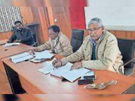 गिरिडीह कॉलेज में खुलेगा विनोबा भावे विश्वविद्यालय का क्षेत्रीय कार्यालय|गिरिडीह,Giridih - Dainik Bhaskar