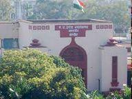PMT परीक्षा में दूसरे की जगह बैठने वाले आरोपी को CBI स्पेशल कोर्ट ने 5 साल की सजा सुनाई, 2018 में पटना से हुआ था गिरफ्तार|इंदौर,Indore - Dainik Bhaskar