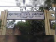 जुगसलाई नगर परिषद ने 22 फुटपाथी विक्रेताओं काे दी डिजिटल लेनदेन की ट्रेनिंग, हर माह मिलेगा 100 रुपये तक कैशबैक|जमशेदपुर,Jamshedpur - Dainik Bhaskar