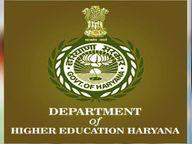 उच्चतर शिक्षा विभाग ने दिया एक और मौका, वंचित विद्यार्थी पीजी कोर्सों में 25 तक ले सकते हैं एडमिशन|भिवानी,Bhiwani - Dainik Bhaskar