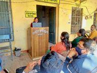 हाड़ौती में शिक्षा के विकास पर शोध छात्रा हेमलता वैष्णव ने दी प्रस्तुति|झालावाड़ (कोटा),Jhalawar (Kota) - Dainik Bhaskar