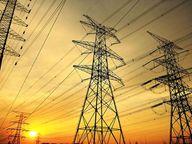 आज शहर में कई जगह छह घंटे का बिजली कट|रोहतक,Rohtak - Dainik Bhaskar
