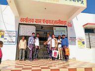 वित्तीय अधिकारों में कटौती के विरोध में सरपंचों ने ग्राम पंचायतों पर लगाए ताले, कार्य का बहिष्कार किया|सिरोही,Sirohi - Dainik Bhaskar