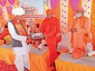 राम मंदिर निधि संग्रहण अभियान में ग्रामीणों ने समर्पित किए लाखों रुपए|बाड़मेर,Barmer - Dainik Bhaskar