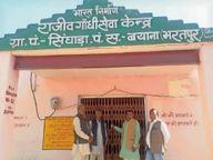 गुस्से में गांव की सरकार... ग्राम पंचायत कार्यालयों पर जड़े ताले|भरतपुर,Bharatpur - Dainik Bhaskar