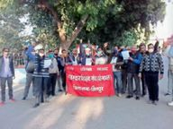 स्कूल समय में बढ़ोतरी और कृषि कानूनों के विरोध में शिक्षक संघ ने किया प्रर्दशन|धौलपुर,Dholpur - Dainik Bhaskar