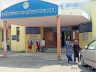 मुख्य परीक्षा को लेकर छात्रों में असमंजस, इंक्वायरी के लिए पहुंच रहे कॉलेज, रिजल्ट बिगड़ने का है डर|कोरबा,Korba - Dainik Bhaskar