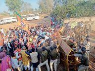 कलेक्टाेरेट नहीं घेर सके भाजपाई, धक्का-मुक्की में पांच कार्यकर्ताओं को लगी चोट, 297 ने दी गिरफ्तारी बालोद,Balod - Dainik Bhaskar