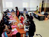 पहले काउंसिलिंग में ही भरी फिशरीज की सभी 30 सीट|कवर्धा,Kawardha - Dainik Bhaskar