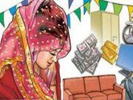 नवविवाहिता को ससुराल पक्ष ने किया प्रताड़ित, दहेज के लिए घर से निकाला|करौली,Karauli - Dainik Bhaskar
