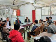 डाकघर की योजनाओं के प्रसार के लिए 25 से 30 जनवरी तक चलेगा अभियान आरा,Ara - Dainik Bhaskar