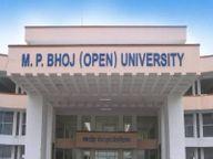 संभाग के 9 काॅलेजों मेंं बनेंगे भाेज दूरस्थ शिक्षा केंद्र, हाेशंगाबाद के 5 सेंटरों में दाखिला ले सकेंगे विद्यार्थी|होशंगाबाद,Hoshangabad - Dainik Bhaskar