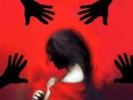 नाबालिग लड़की से रेप, पकड़ा गया आराेपी छात्र; पाॅक्साे एक्ट में एफआईआर दर्ज|पटना,Patna - Dainik Bhaskar