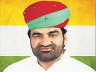 कृषि बिल क्रियान्वयन 30 महीने तक हाेल्ड करना चाहिए या वापिस लेना चाहिए|जयपुर,Jaipur - Dainik Bhaskar