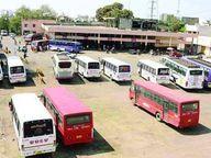 एसोसिएशन का स्लैब लागू हुआ तो इंदौर का किराया 62 से बढ़कर 100 रुपए हो सकता है|उज्जैन,Ujjain - Dainik Bhaskar