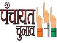 पंचायती राज संस्थाओं के अंतिम चरण में 81 फीसदी मतदान, 49 कोरोना संक्रमितों ने भी दिया वोट|शिमला,Shimla - Dainik Bhaskar