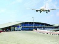 आज दिल्ली से ग्वालियर के बीच रद्द रहेगी हवाई सेवा|ग्वालियर,Gwalior - Dainik Bhaskar