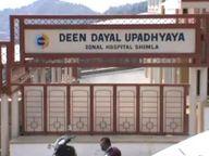 10 माह बाद डीडीयू में आज से मिलेगा मरीजाें काे इलाज, ओपीडी होगी शुरू, सभी टेस्ट भी हाेंगे|शिमला,Shimla - Dainik Bhaskar