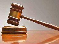 आईटीआई अनुदेशिका का फोन छीनने के मामले में दो दोषी करार, 3 जनवरी 2019 को दर्ज हुआ था मुकदमा|हिसार,Hisar - Dainik Bhaskar