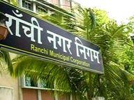 सरकार की मुहर लगते ही नगर विकास विभाग ने जारी की अधिसूचना, शहरी जलापूर्ति की पूरी व्यवस्था नगर निगम के हवाले|रांची,Ranchi - Dainik Bhaskar