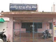 एक पीड़िता की मौत के बाद एक और लड़की हुई बीमार; बाल आयोग ने कलेक्टर से मांगी रिपोर्ट|भोपाल,Bhopal - Dainik Bhaskar