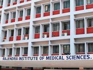 चिकित्सा अधीक्षक और उपाधीक्षक पद के लिए वैकेंसी, 22 फरवरी तक कर सकते हैं आवेदन|रांची,Ranchi - Dainik Bhaskar
