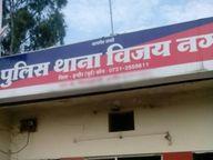चारों आरोपी गिरफ्तार, कई छात्राएं बन चुकी हैं बिंदु आंटी का शिकार, नशे की लत लगाकर कइयों को देह व्यापार में भी धकेला|इंदौर,Indore - Dainik Bhaskar