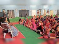 राष्ट्र सेविका समिति जोधपुर प्रांत प्रचारिका पहुंची कुचामन, किया संवाद|कुचामन,Kuchaman - Dainik Bhaskar