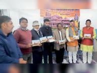 राम मंदिर निर्माण निधि समर्पण अभियान की बैठक में सहयोग राशि घोषित की|झुंझुनूं,Jhunjhunu - Dainik Bhaskar