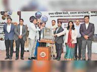 जोधपुर रेल मंडल ने जीती 11 कार्यकुशलता शील्ड, सैंतालिस रेलकर्मियों को मिला पुरस्कार|बाड़मेर,Barmer - Dainik Bhaskar