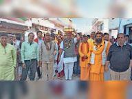 कलश यात्रा के साथ भादीपीठ में आठ दिवसीय धार्मिक कार्यक्रमों का शुभारंभ, भागवत कथा शुरू|नागौर,Nagaur - Dainik Bhaskar