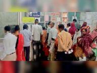 पंजीयन होते ही अस्पतालों में मिलेगा ई-कार्ड, नहीं होगी परेशानी|महासमुंद,Mahasamund - Dainik Bhaskar