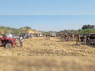 कई सालों से अतिक्रमण कर लोग कर रहे थे खेती, कोर्ट की दखल के बाद हटा अतिक्रमण|सपोटरा,Sapotara - Dainik Bhaskar