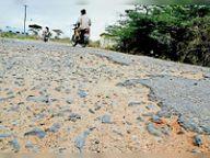 स्टेट हाईवे पर खूड़ से रेनवाल तक मरम्मत के लिए 9.58 करोड़ रुपए की स्वीकृति जारी|सीकर,Sikar - Dainik Bhaskar