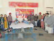 बाला जी समाजसेवा संघ ने रक्तदान कैंप में 33 यूनिट रक्त किया एकत्रित|अबोहर,Abohar - Dainik Bhaskar