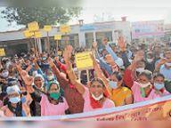 ठेकाकर्मियाें ने दो घंटे किया कार्य बहिष्कार, अस्पतालाें में काम अटके|कोटा,Kota - Dainik Bhaskar