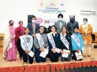 राष्ट्रीय गर्ल चाइल्ड-डे पर करण गिल्होत्रा ने मेधावी छात्राओं को दिए 20 स्मार्टफोन|फाजिल्का,Fazilka - Dainik Bhaskar