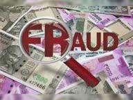 आरोपियों के 4 खातों में हुआ 5.50 करोड़ का ट्रांजैक्शन; गिरोह के सरगना को पंजाब से लाएगी पुलिस इंदौर,Indore - Dainik Bhaskar