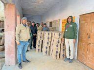 मूंगफली की बोरियों में छिपाकर लाई जा रही 12 लाख की अवैध शराब जब्त|शाहपुरा (जयपुर),Shahpura (Jaipur) - Dainik Bhaskar
