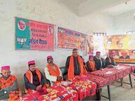 संगठन की मजबूती और पंचायत चुनाव में पहचान बनने का कार्यकर्ताओं से अाह्वान|दरभंगा,Darbhanga - Dainik Bhaskar