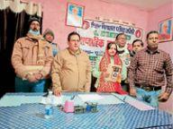 प्रतियोगिता में बच्चों की अधिकतम भागीदारी के लिए शिक्षक समन्वयक किए गए पुरस्कृत|मोतिहारी,Motihari - Dainik Bhaskar