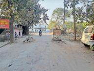 हाउसिंग बोर्ड कॉलोनी से नहीं गुजर सकेंगे भारी वाहन|रायगढ़,Raigarh - Dainik Bhaskar