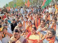 3 हजार से अधिक भाजपाई आए, 401 ने दी गिरफ्तारी|रायगढ़,Raigarh - Dainik Bhaskar