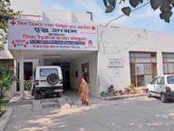 अब गार्ड और कर्मचारियों को लेनी होगी फर्स्ट एड ट्रेनिंग|पंचकूला,Panchkula - Dainik Bhaskar