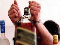 बाड़ मोड़ पर पुलिस की दबिश, अवैध शराब के साथ पकड़ा, कट्टे में रखे 70 पव्वे शराब के बरामद|करौली,Karauli - Dainik Bhaskar