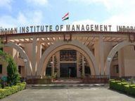 प्रदेश की औद्योगिक नीति पर रिसर्च करेगा आईआईएम; IIMI और MPIDC के बीच हुआ एमओयू इंदौर,Indore - Dainik Bhaskar