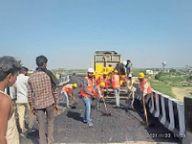 जवाली में रेलवे फाटक से मिलेगा छुटकारा|पाली,Pali - Dainik Bhaskar