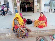 नसबंदी करवाने गई महिलाओंं काे एंबुलेंस 104 की सुविधा नहीं मिली, काॅल सेंटर कर्मचारी बोले-एंबुलेंस मौजूद नहीं|पाली,Pali - Dainik Bhaskar